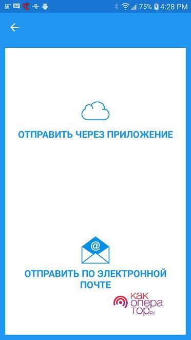 C:\Users\Геральд из Ривии\Desktop\PnD0aly-Uz1KT6wuKH-P98nftH60JIZr.jpg