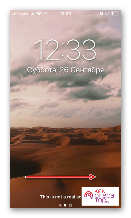 C:\Users\Геральд из Ривии\Desktop\poisk-podhodyashhego-ihobrazheniya-v-prilozhenii-zhivye-oboi-na-ajfon-11-dlya-iphone.png