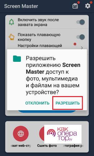C:\Users\Геральд из Ривии\Desktop\Prilozhenie-7-302x500.png