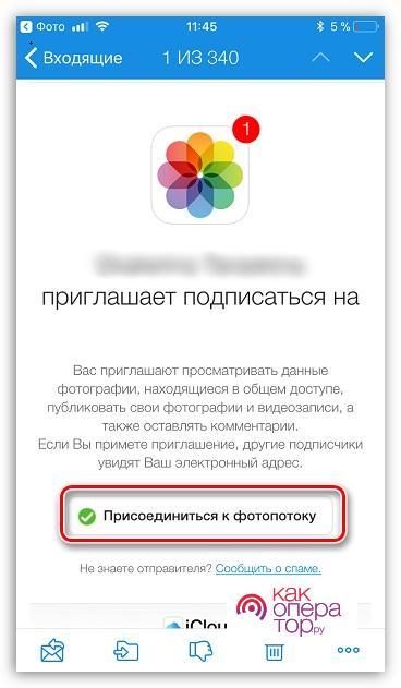 C:\Users\Геральд из Ривии\Desktop\рцка.jpg