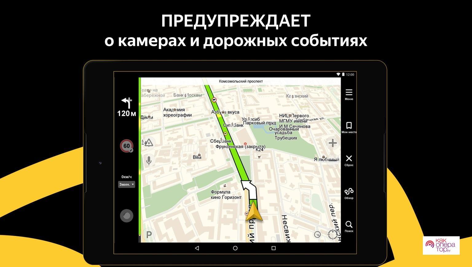 C:\Users\Геральд из Ривии\Desktop\screen-10.jpg