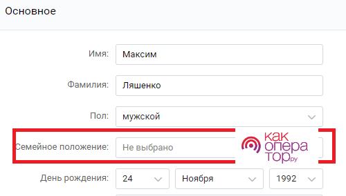 C:\Users\Геральд из Ривии\Desktop\semeynoe-polozhenie.png