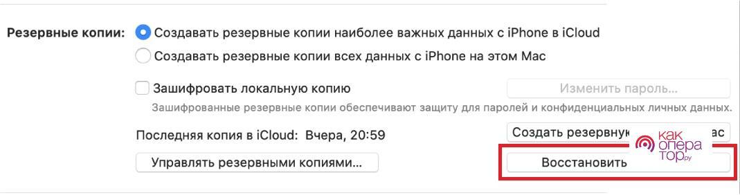 C:\Users\Геральд из Ривии\Desktop\шуцга.jpg