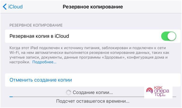 C:\Users\Геральд из Ривии\Desktop\tmp-3103c388-0f6d-460c-8bd9-27074357f641.jpg