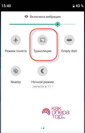 C:\Users\Геральд из Ривии\Desktop\translyacziya-verhnyaya-shtorka.jpg