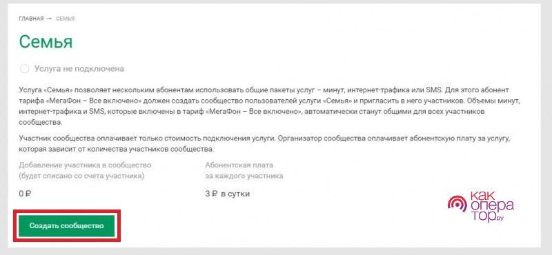 C:\Users\Геральд из Ривии\Desktop\уцацуа.jpg