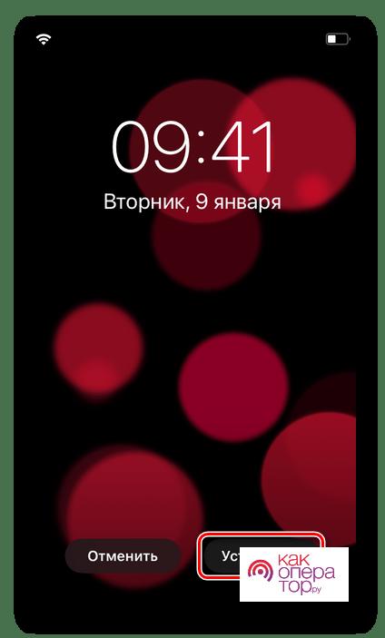 C:\Users\Геральд из Ривии\Desktop\ustanovit-zhivye-oboi-v-nastrojkah-ios-na-iphone.png