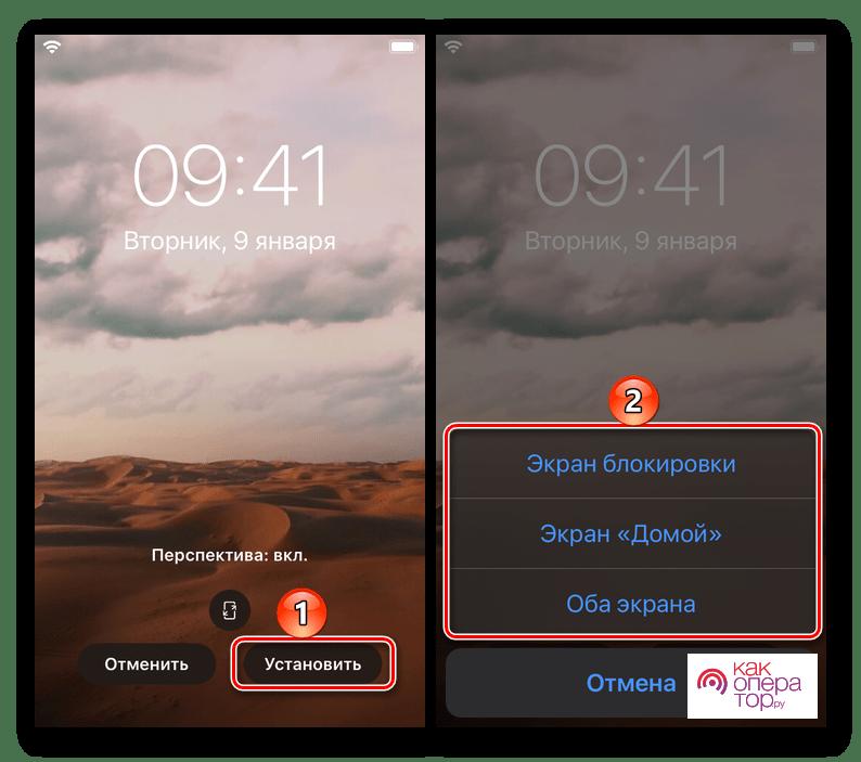C:\Users\Геральд из Ривии\Desktop\ustanovit-zhivymi-oboyami-izobrazhenie-skachanoe-iz-storonnego-prilozheniya-na-iphone.png