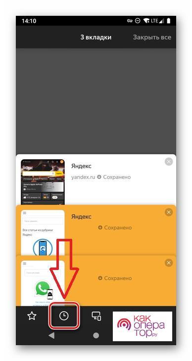 C:\Users\Геральд из Ривии\Desktop\увыаср.jpg