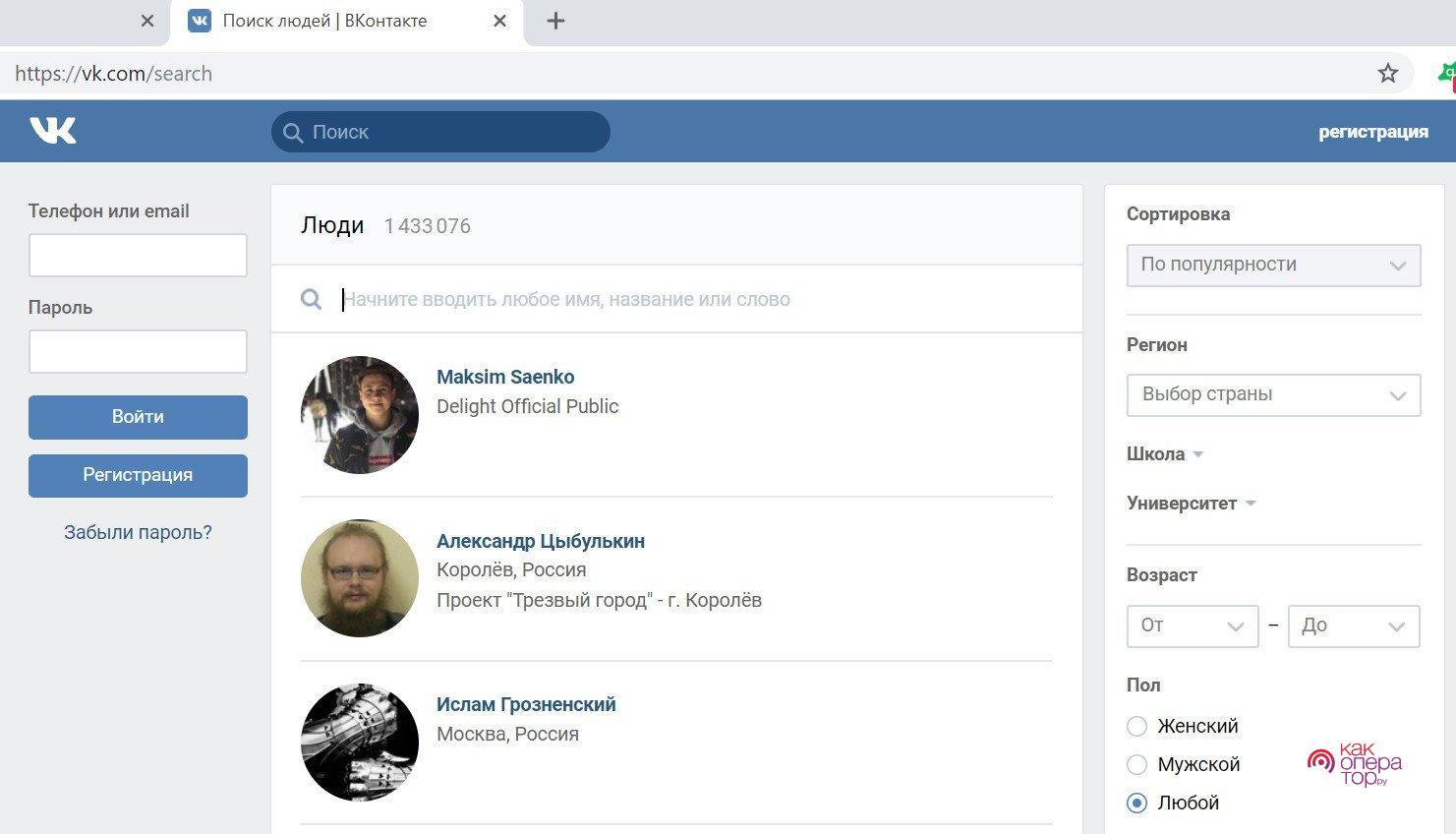 C:\Users\Геральд из Ривии\Desktop\v1.jpg