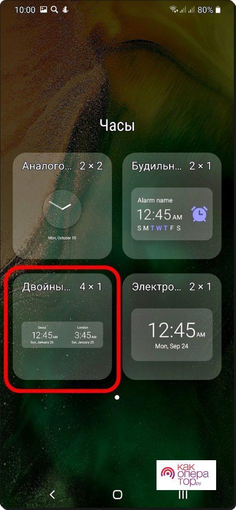 C:\Users\Геральд из Ривии\Desktop\Vtorye-chasy-4-475x1024.jpg