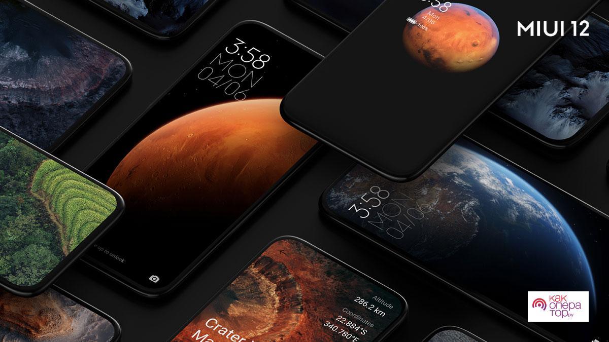 C:\Users\Геральд из Ривии\Desktop\xiaomi-vypustila-obolochku-miui-12-dlya-smartfona-mi-10-lite.jpg