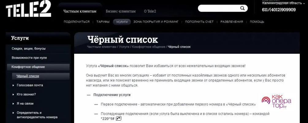C:\Users\Геральд из Ривии\Desktop\ыупр.jpg