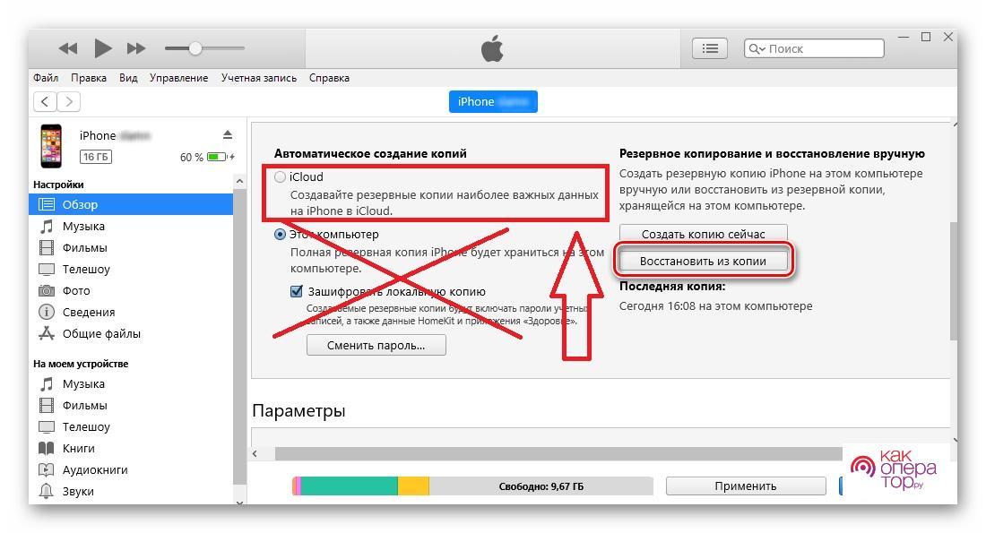 C:\Users\Геральд из Ривии\Desktop\ывшоа.jpg