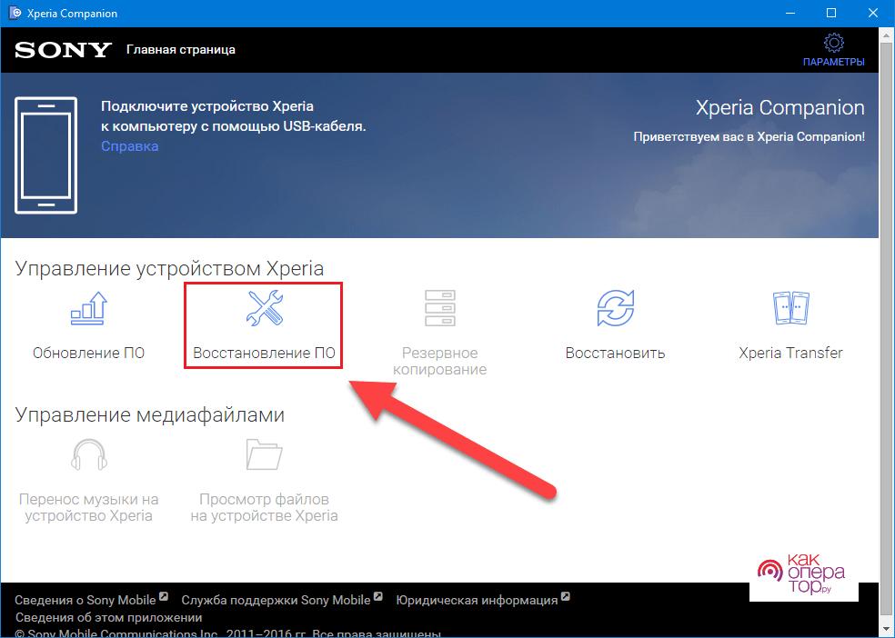 C:\Users\Людмила\Desktop\Новая папка\10.png