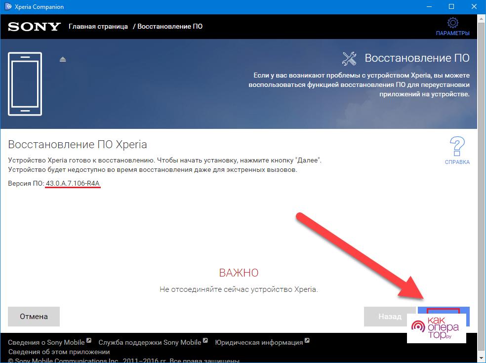 C:\Users\Людмила\Desktop\Новая папка\11.png