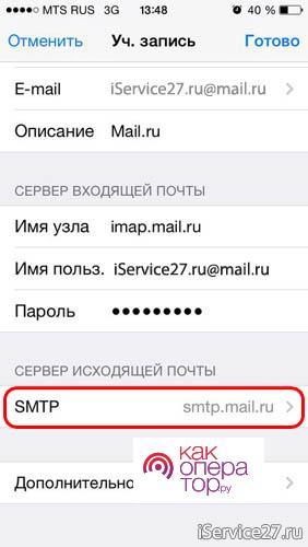 C:\Users\Людмила\Desktop\Новая папка\12.jpg