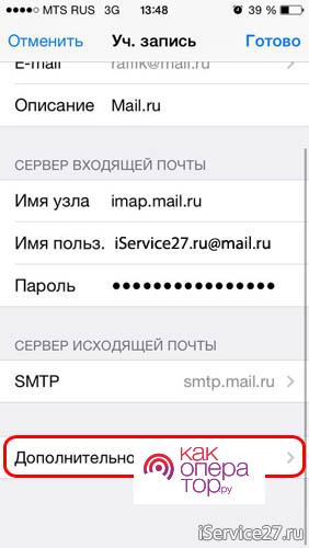 C:\Users\Людмила\Desktop\Новая папка\14.jpg