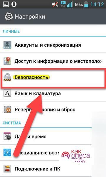C:\Users\Людмила\Desktop\Новая папка\2.jpg