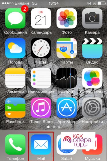 C:\Users\Людмила\Desktop\Новая папка\2.png