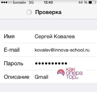 C:\Users\Людмила\Desktop\Новая папка\4.png