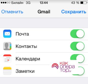 C:\Users\Людмила\Desktop\Новая папка\5.png