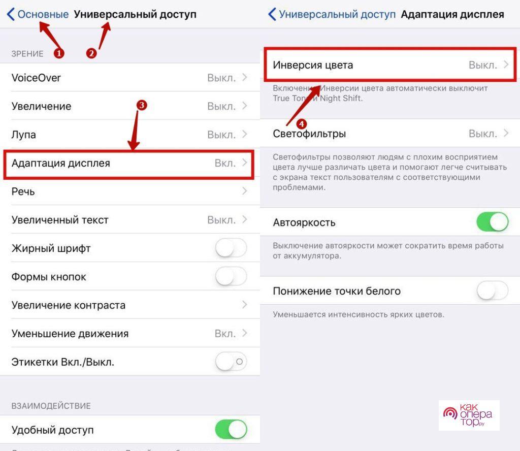 C:\Users\Людмила\Desktop\Новая папка\abfe93fc2d-1024x888.jpg