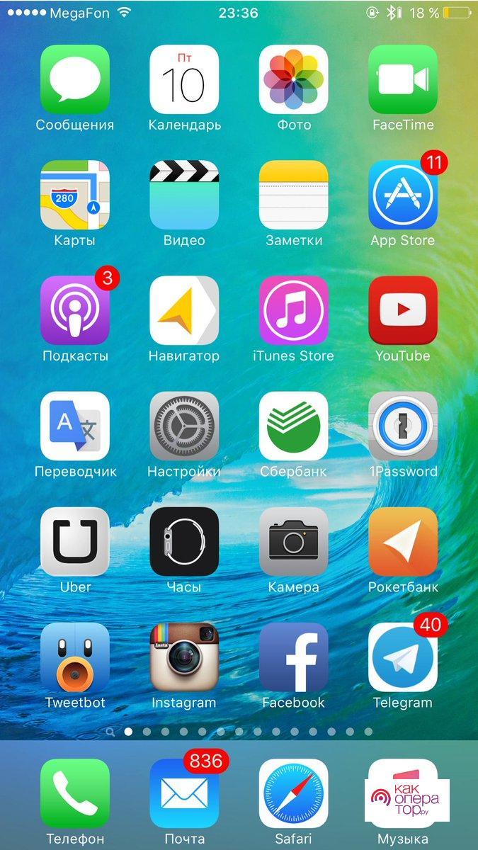 C:\Users\Людмила\Desktop\Новая папка\CJlInQ1UEAAX34T.jpg