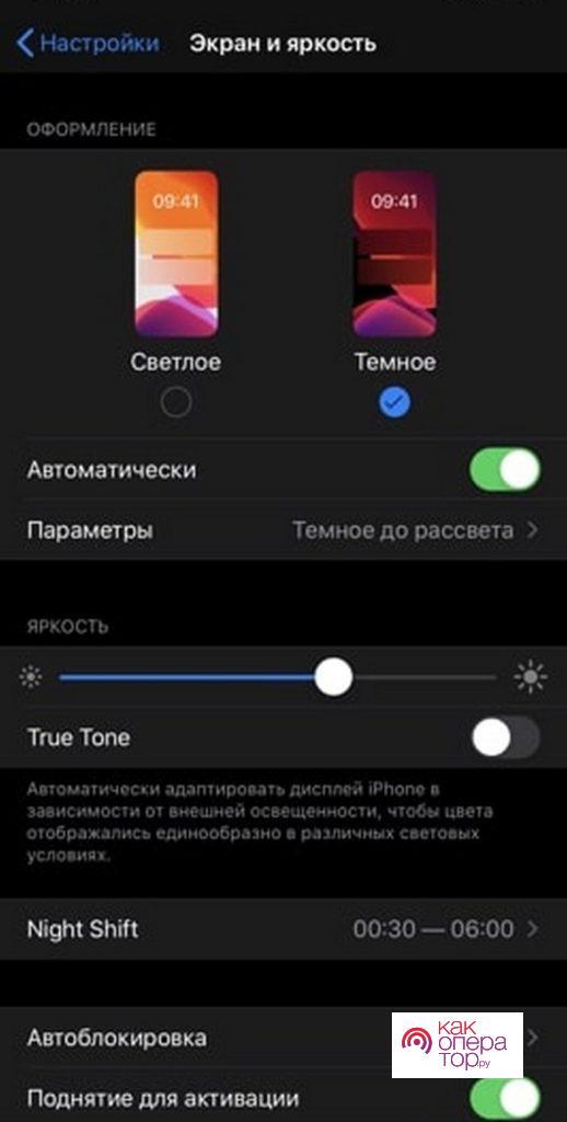 C:\Users\Людмила\Desktop\Новая папка\jfoj-518x1024.jpg