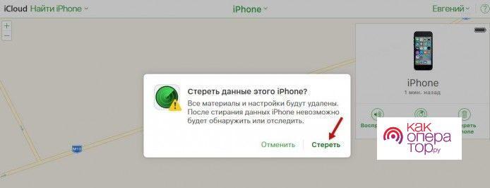 Что значит отвязан от icloud. Возможно ли отвязать iPhone от Apple ID? Отвязка с помощью сервиса iTunes