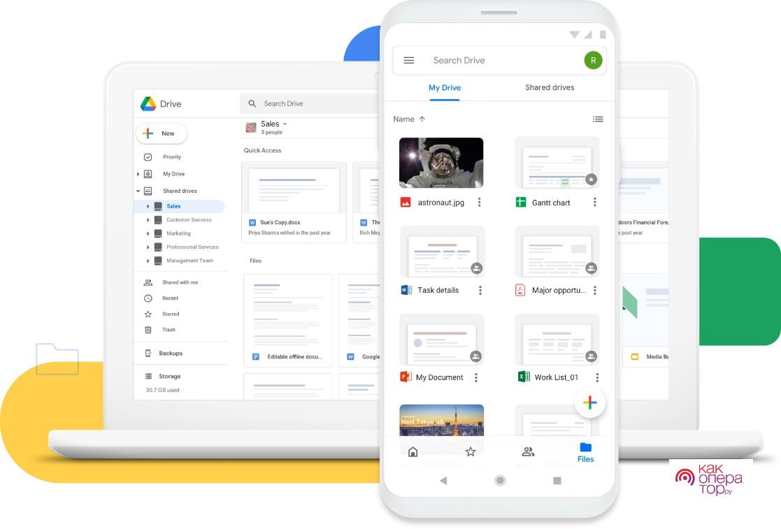 Cloud Storage for Work and Home - Google Drive