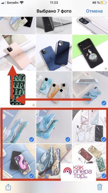 Как удалить все фото с Айфона
