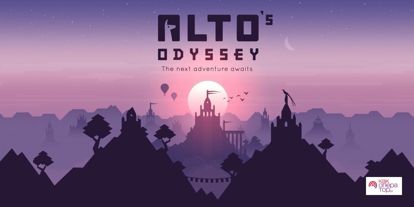 Долгожданная игра Alto's Odyssey стала доступна раньше релиза - Лайфхакер