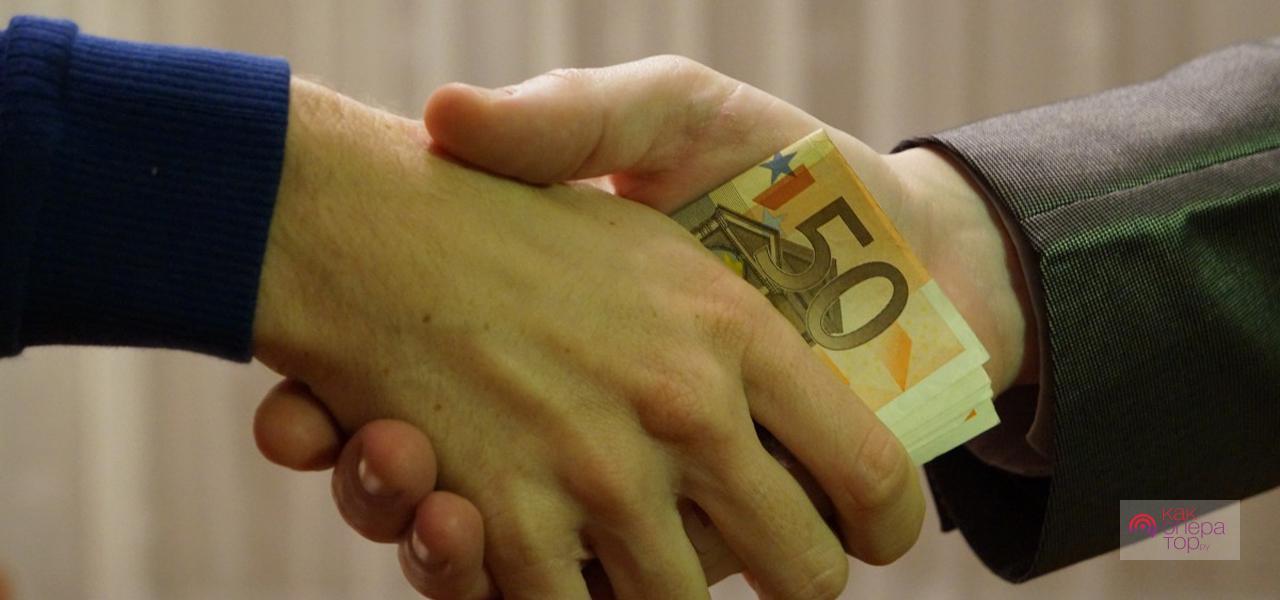 Как взять деньги в долг на Теле2 — команда для пополнения баланса