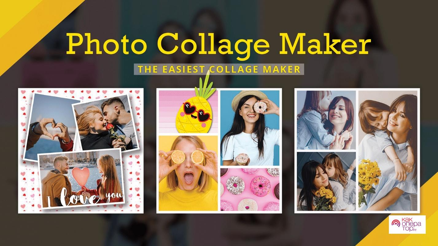 Get Photo Collage Maker - Photo Grid, Photo layouts & Montage - Microsoft Store en-WS
