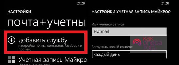 Синхронизация по Gmail