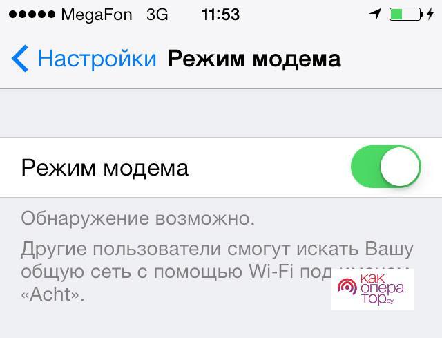 http://app-s.ru/_pu/0/81432176.jpg