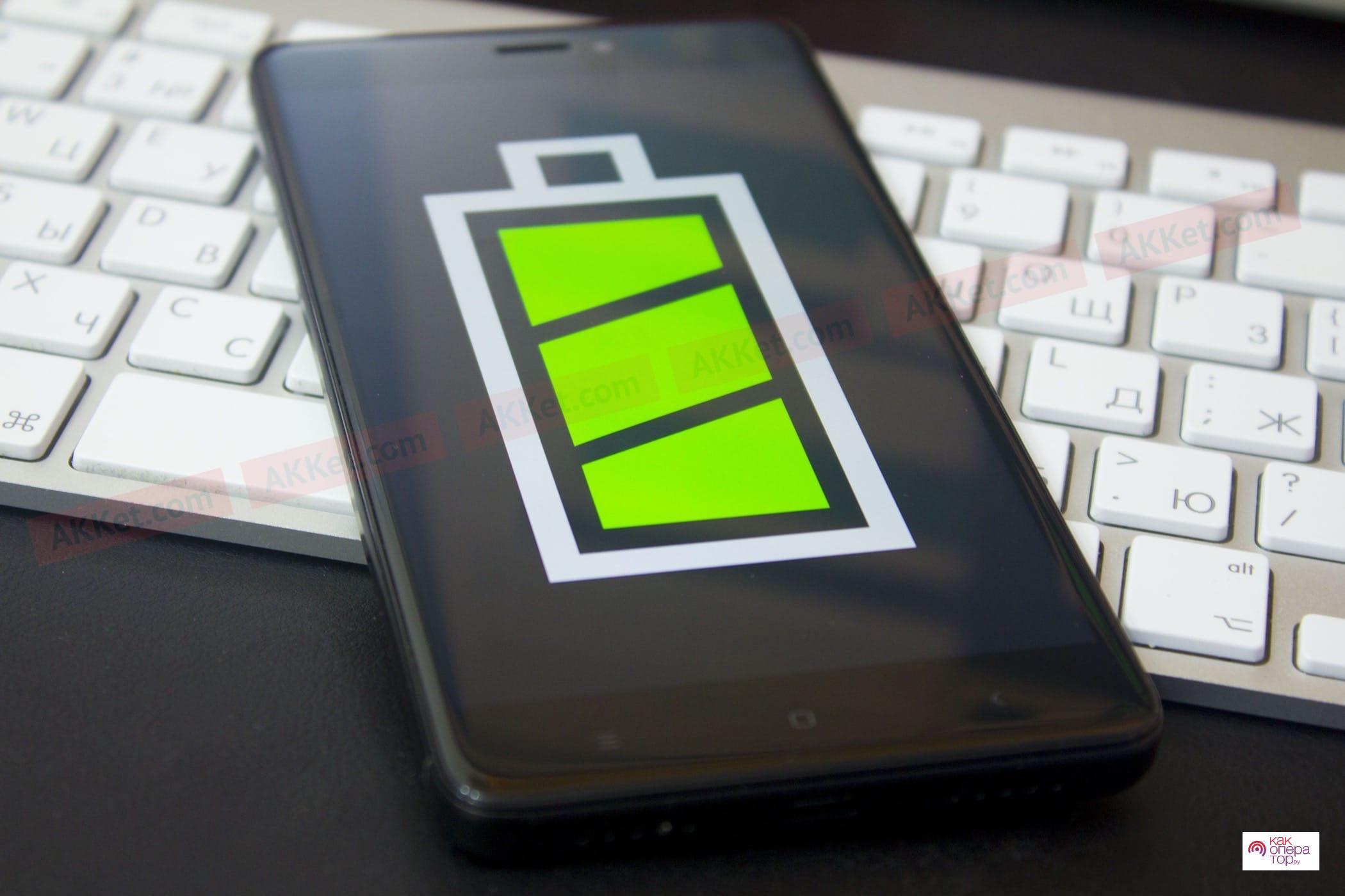 https://akket.com/wp-content/uploads/2017/10/Android-Hide-Settings-Battery-50.jpg