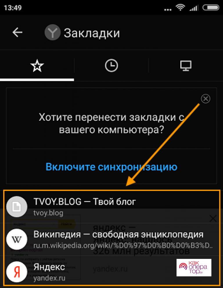 https://beasthackerz.ru/uploads/jufile-gy-583x957.png