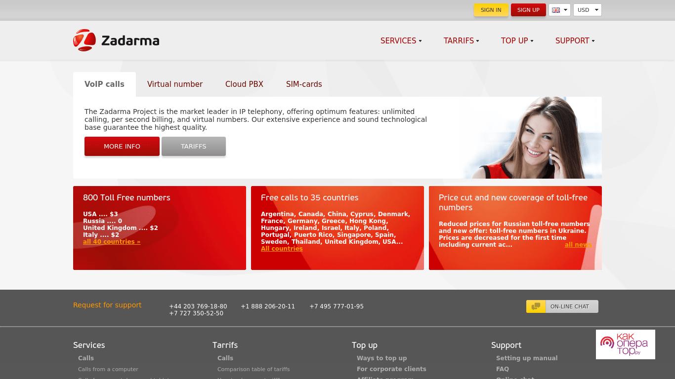 https://cdn.cybrhome.com/media/website/live/screenshot/scr_zadarma.com_87009a.png