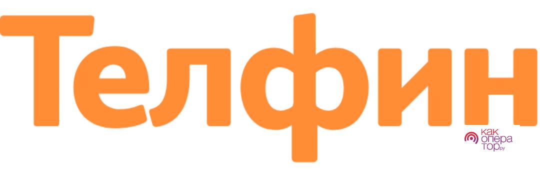 https://cdn-ru.bitrix24.ru/b135555/landing/230/230fcfcc144f6cc2b15cefd80fa2f3b1/logo_2x.png