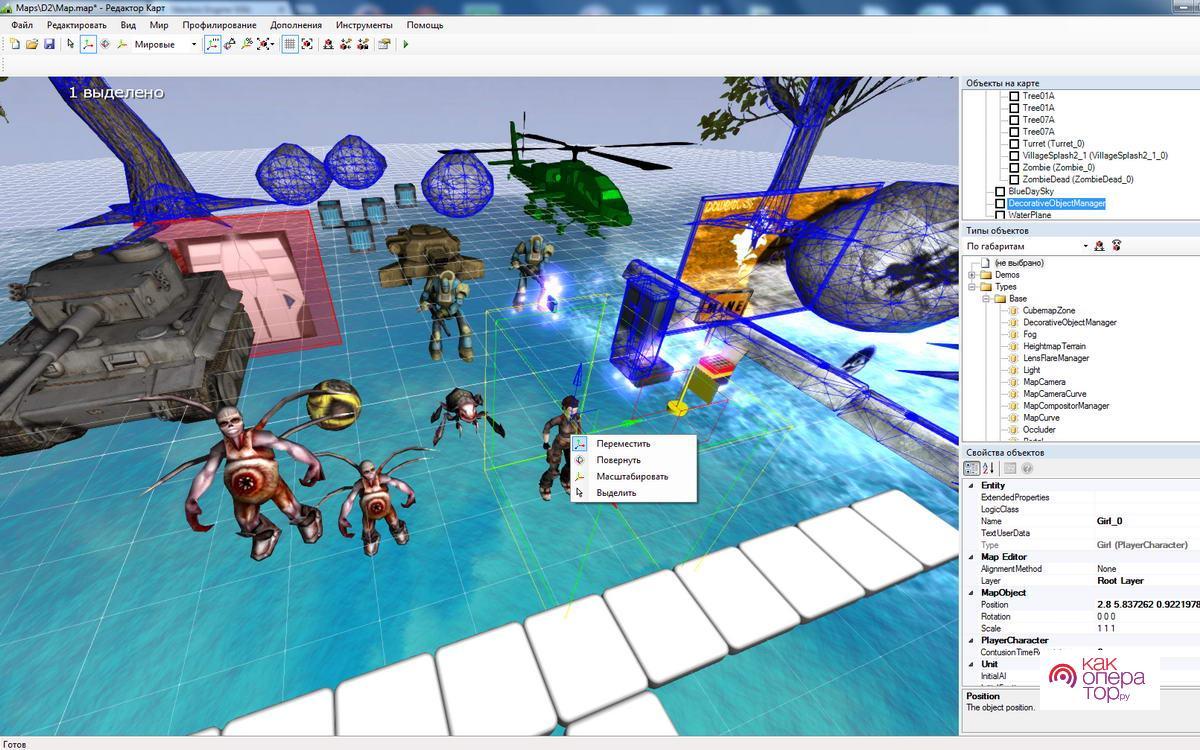 https://gamesisart.ru/images/pages/game_dev_prog/NeoAxis_Image_1.jpg