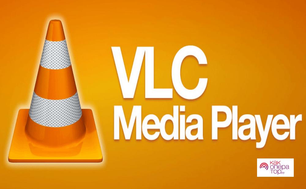 https://gateinbest.ru/wp-content/uploads/2019/03/VLC23.png