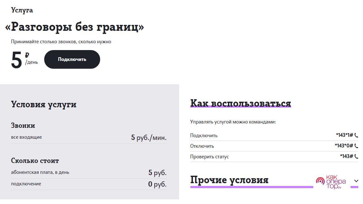 https://internetpoadresu.ru/wp-content/uploads/tele2-gruziya.png