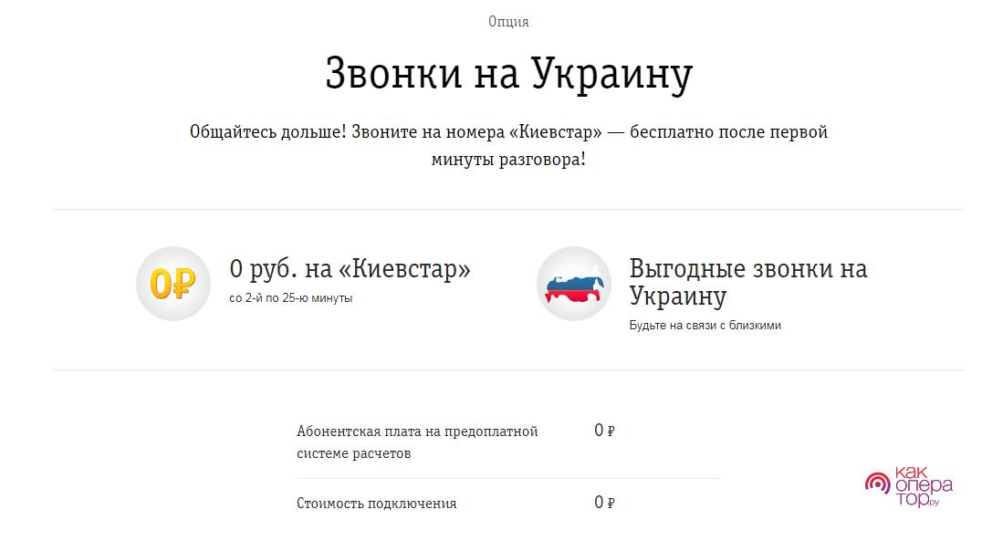 https://ntel-nsk.ru/wp-content/uploads/nastrojki-optsii.png