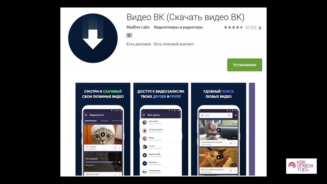 https://offvkontakte.ru/800/600/https/i.ytimg.com/vi/aJPjkkXOzuE/maxresdefault.jpg
