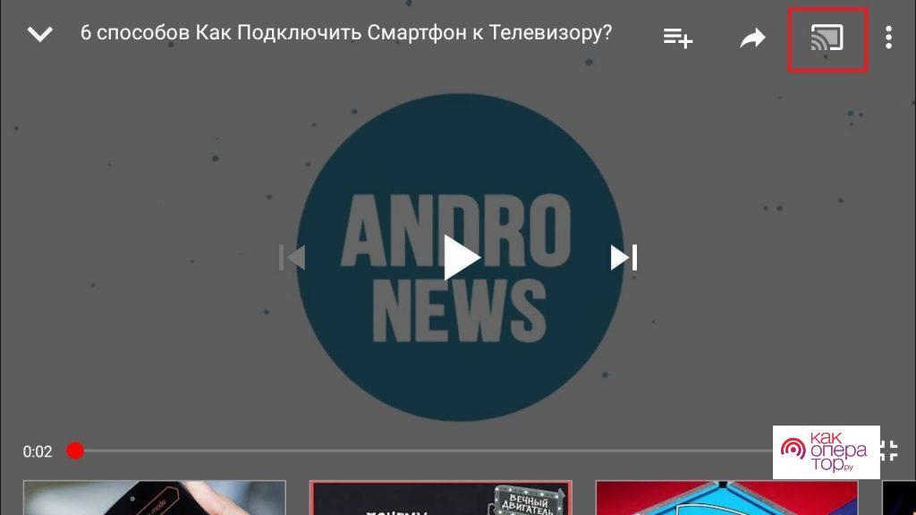 https://prosmarttv.ru/wp-content/uploads/2018/10/kak-podklyuchit-telefon-k-televizoru-cherez-wifi-5-1-1024x576.jpg