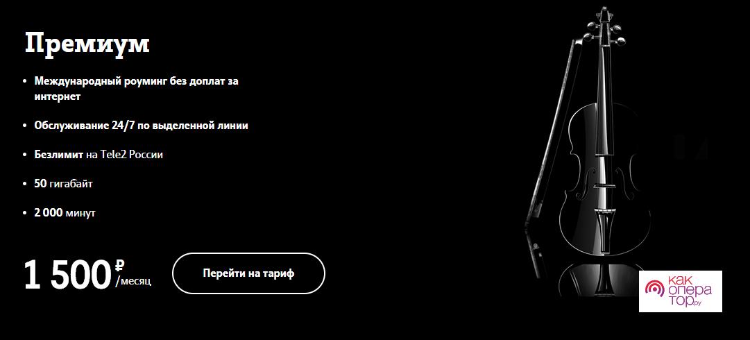 https://riamo.ru/files/image/11/39/19/o5a.png