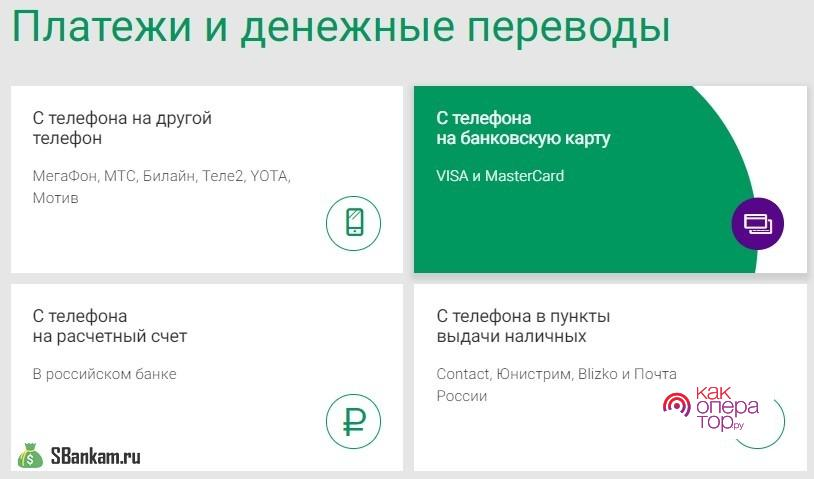 https://sbankam.ru/uploads/posts/2017-08/1503070715_1.jpg