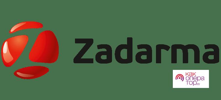 https://static.tildacdn.com/tild3132-3732-4163-a531-363034663666/zadarma-logo_0.png